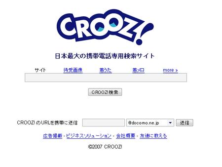 crooz_image.png