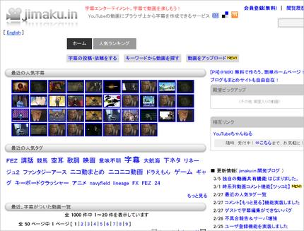 jimaku_in.png